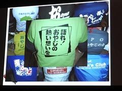 東広島5.jpg