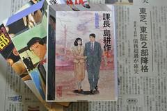 東芝・初芝.jpg
